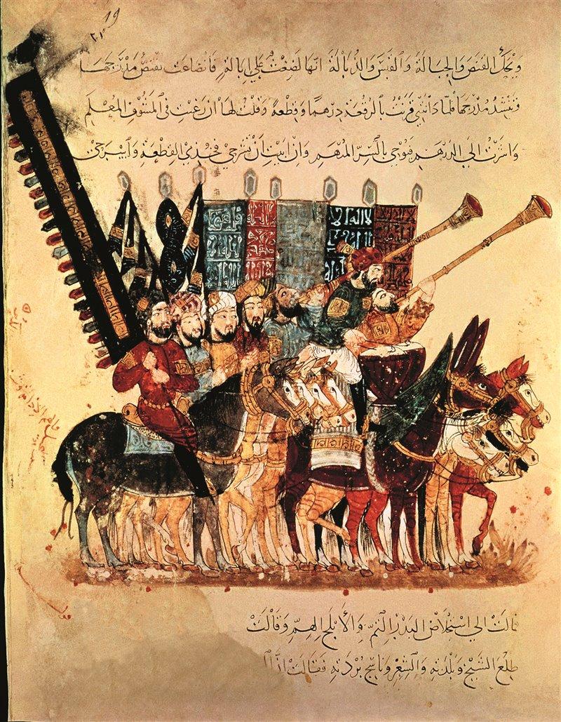 Gli arabi marciano alla conquista della Spagna. Immagine di un manoscritto del 1237. Bibliothèque nationale de France, Parigi